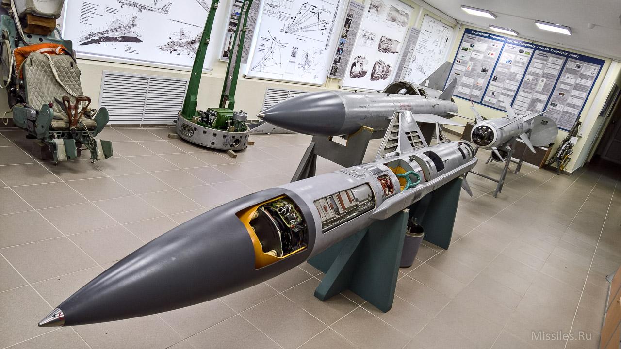 Музей крылатых ракет Дубна