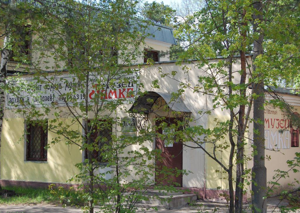 Музей замка Дубна