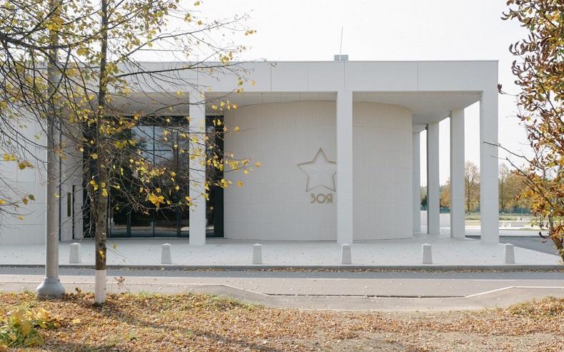 Музей Зоя
