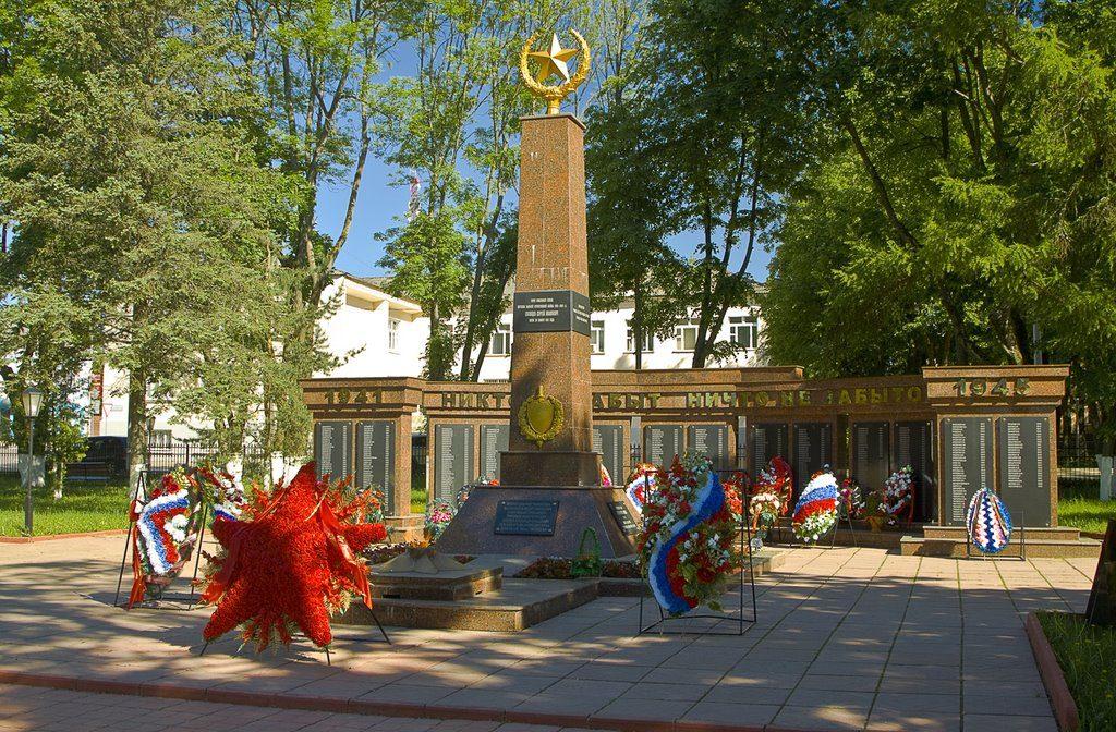 Площадь Партизан Руза