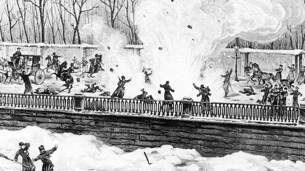 Покушение на Александра II 1 апреля 1881 года.
