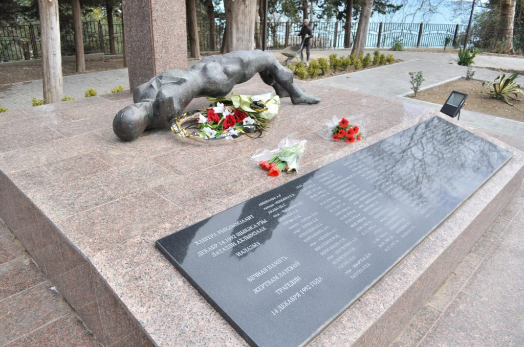 Мемориал Латской трагедии