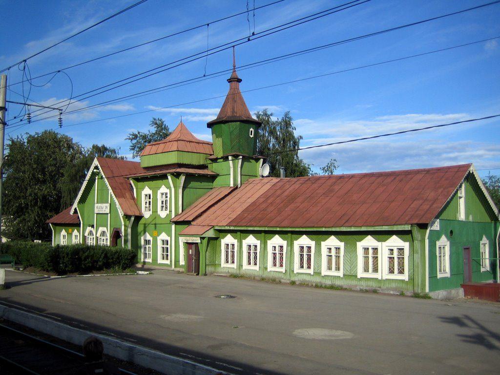 Станция Медвежья гора