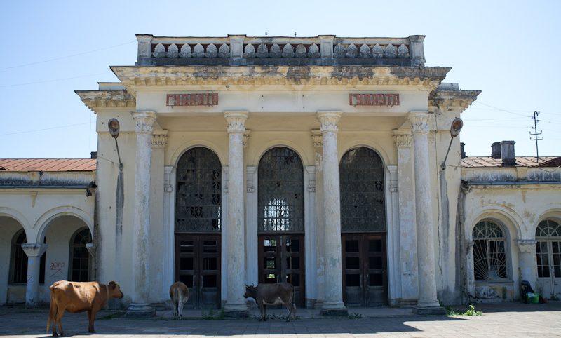 Железнодорожный вокзал Гудаута