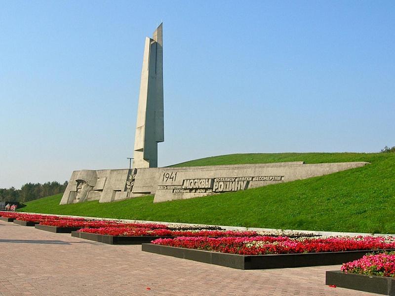 Мемориальный комплекс «Штыки