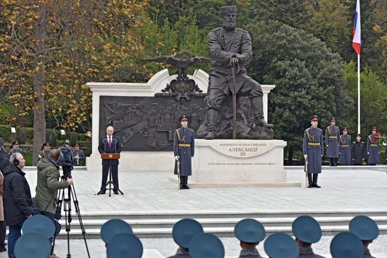 Открытие памятника Александру III в Ливадии