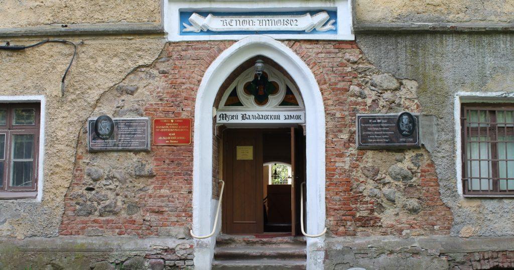 Музей Вальдавский замок