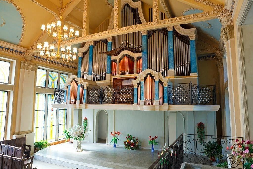 Органный зал Ливадия