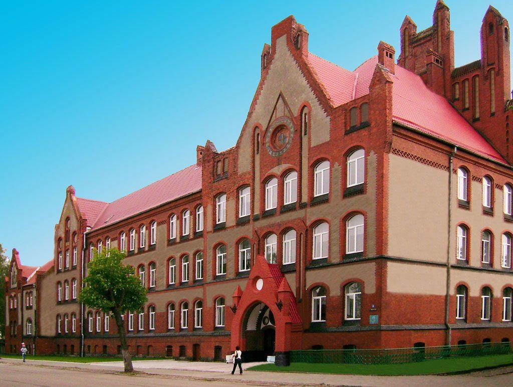 Агропромышленный колледж Гусев