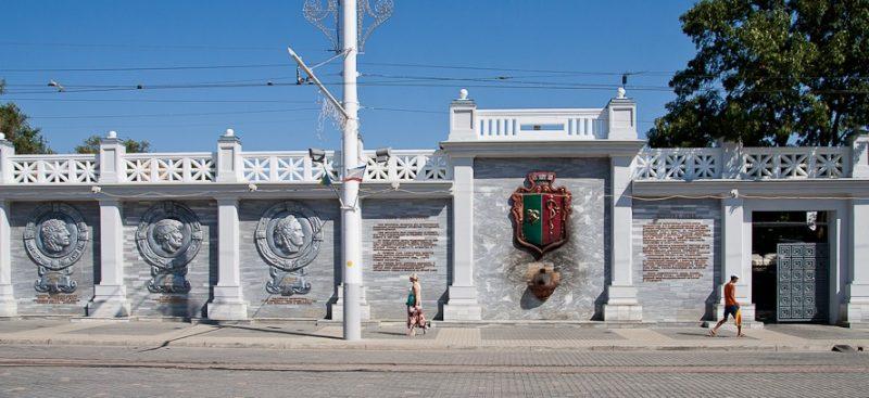 Мемориальная стена Евпатория