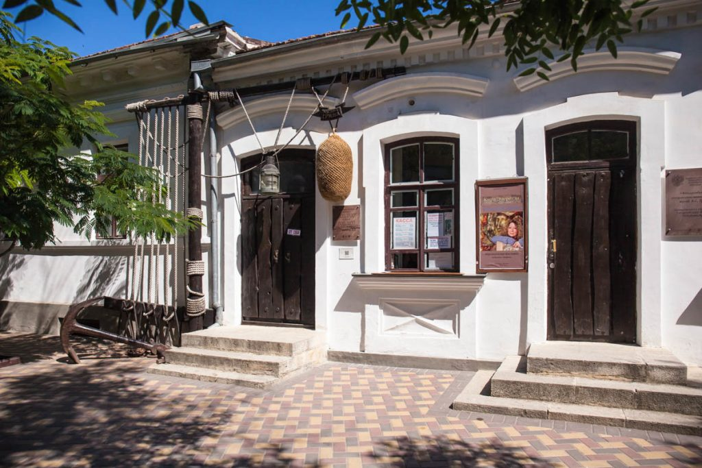 Музей Александра Грина Феодосия