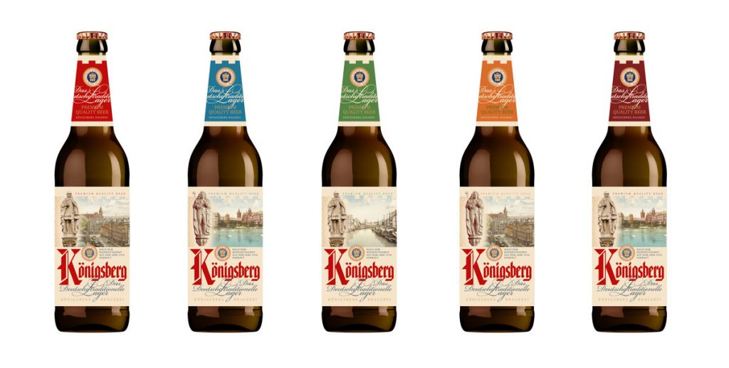 пиво калининград