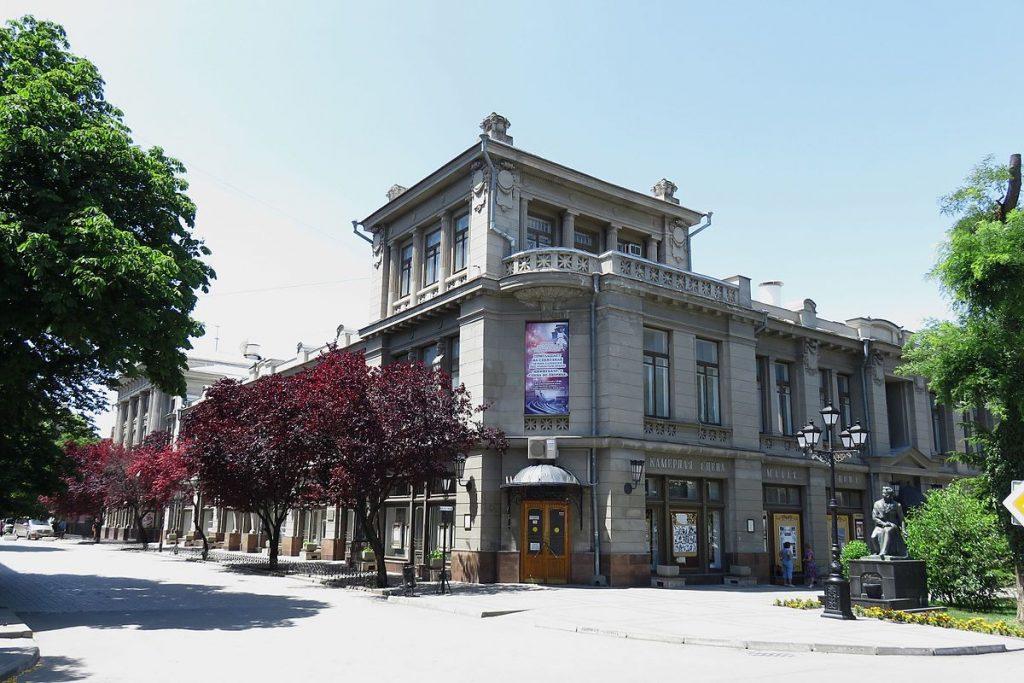 Театр имени Горького Симферополь