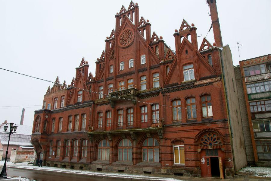 Здание Народного Банка Гусев
