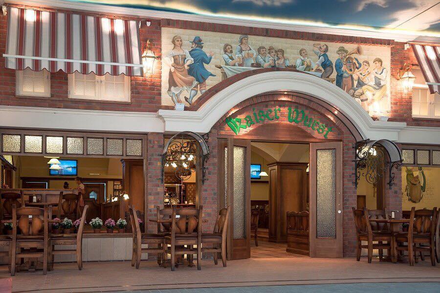 Ресторан kaiser wurst