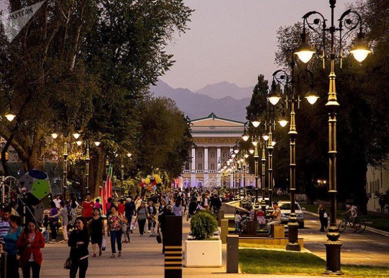 Арбат Алматы