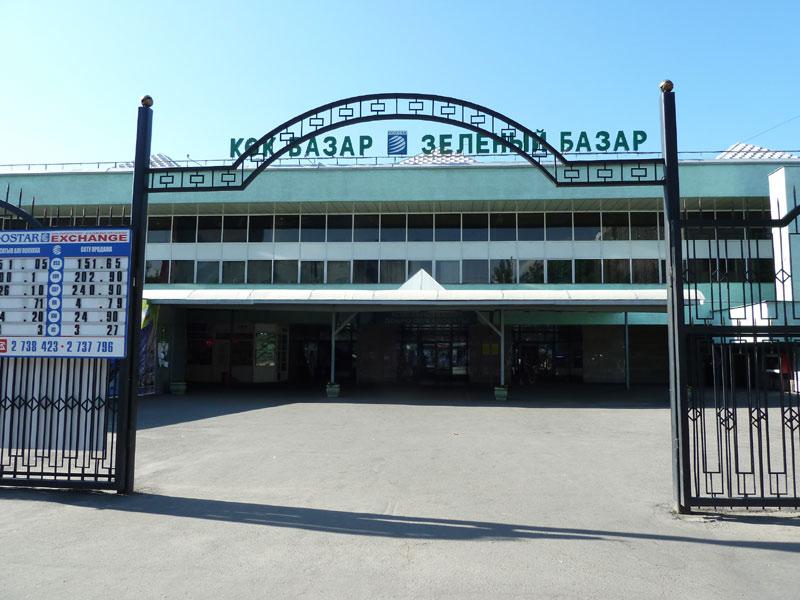 Зеленый базар, Алма-Ата