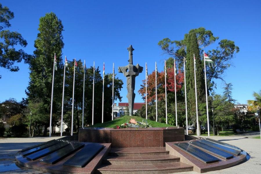 Мемориал боевой славы Сухум