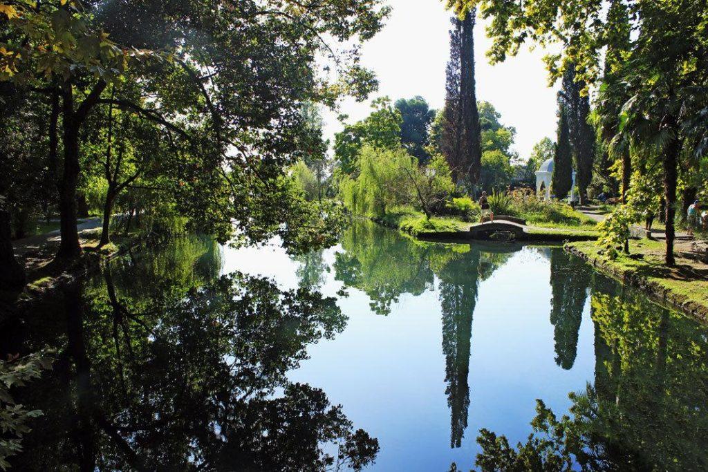 Новоафонский парк
