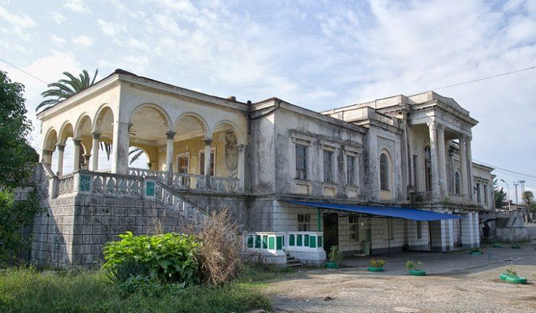 Железнодорожный вокзал в Цандрипше