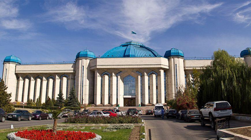 Центральный музей Казахстана