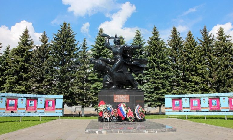 Вечный огонь Александров