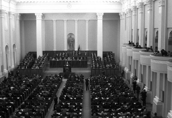 Зал заседаний Верховного совета СССР