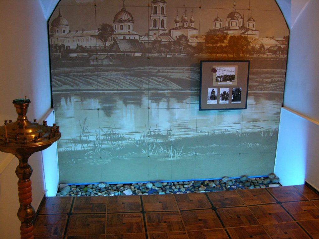 Музей Мологского края