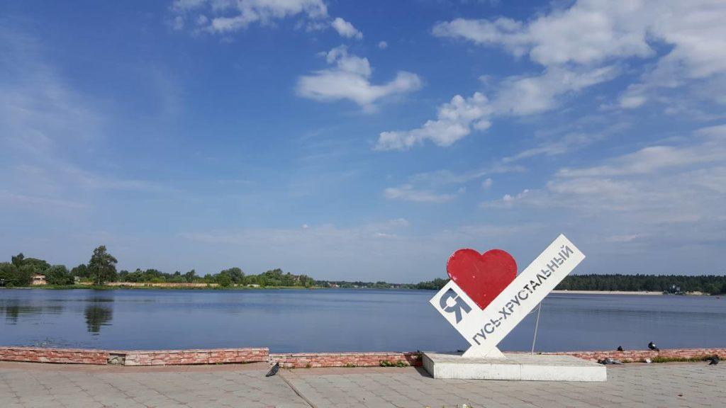 Городское озеро Гусь-хрустальный