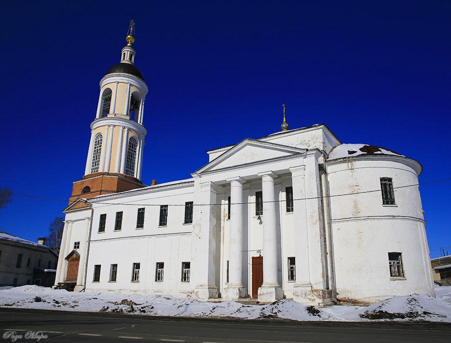 Церковь Святых Иоакима и Анны