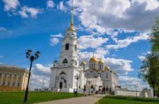 Достопримечательности Владимира: Успенский собор, Золотые ворота