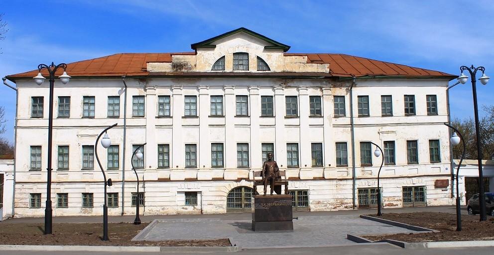 Историко-художественный музей Муром