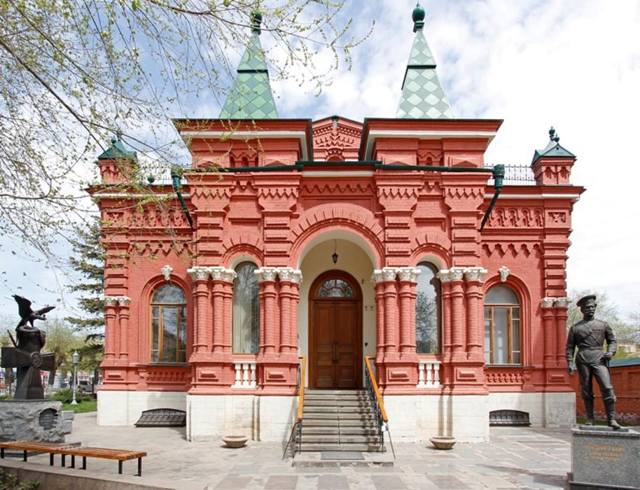 Мемориально-исторический музей Волгоград