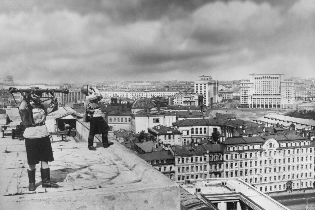 Москва 1941 г
