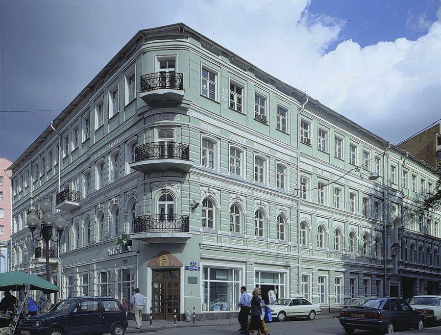 Музей Андрея Белого