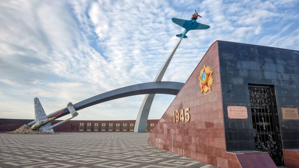 Мемориал Защитникам неба Отечества
