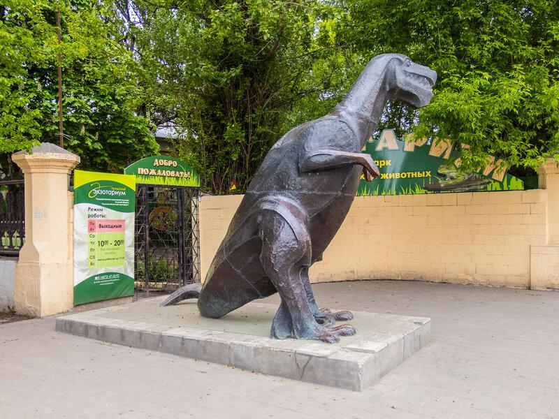 Тульский динозавр