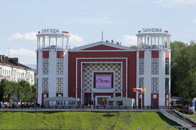 Кинотеатр Звезда Тверь