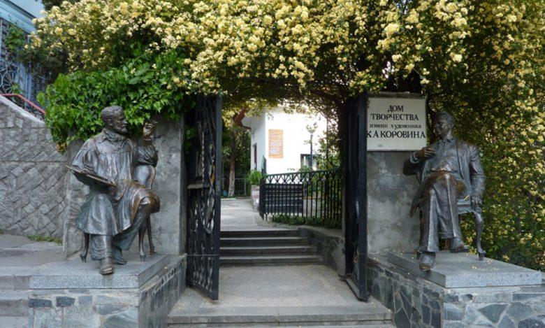 Дом Коровина Гурзуф