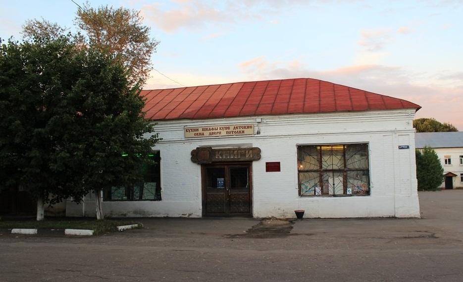 Лавка Хлебникова Юрьев-Польский