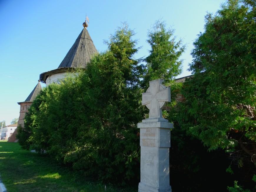 Монумент 850-летия Юрьев-Польского