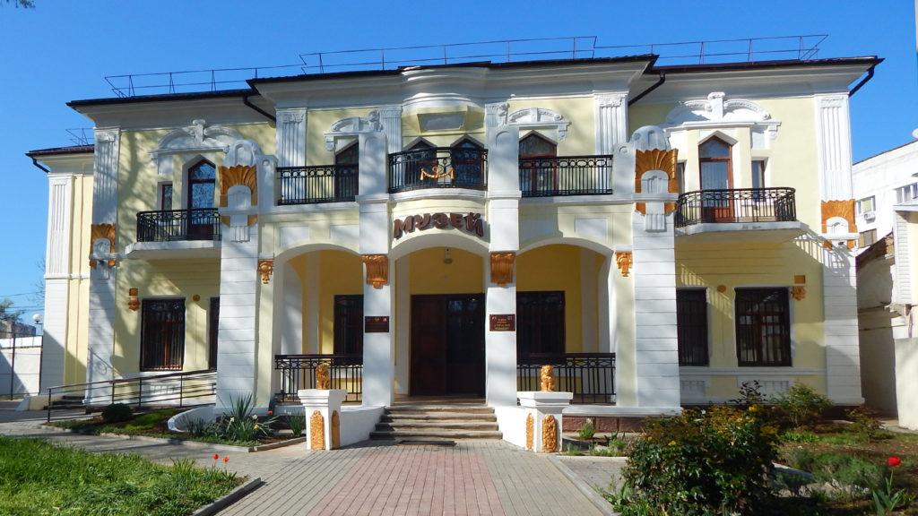 Музей краеведения и истории грязелечения Саки