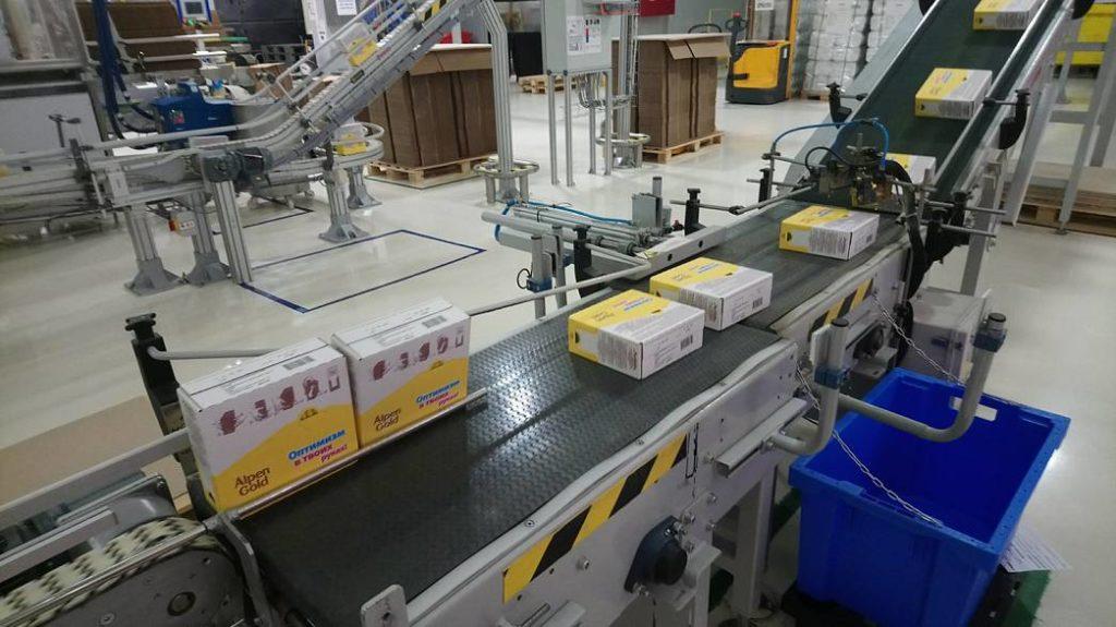 Шоколадная фабрика Покров