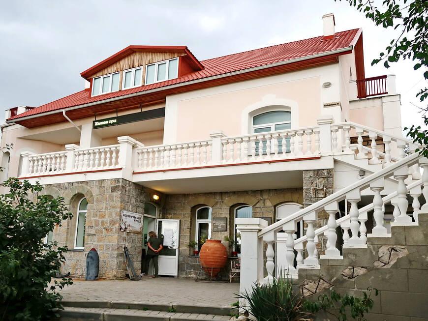 Исторический музей Судак