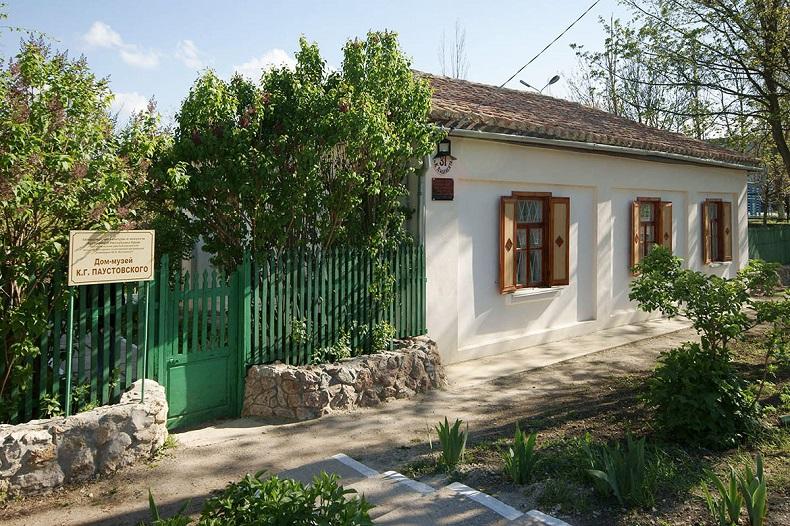 Дом-музей Константина Паустовского старый крым