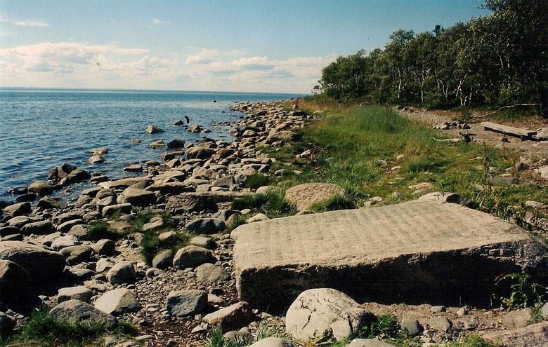 Переговорный камень Соловки