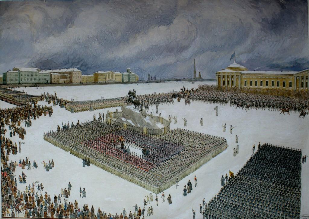 Декабристы на Сенатской площади