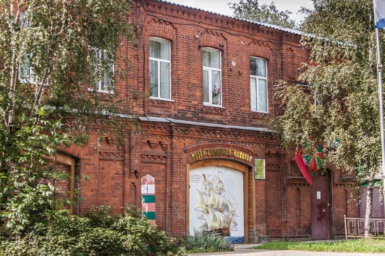 Музей Ушакова Тутаев