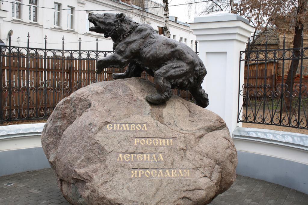 Памятник медведю Ярославль