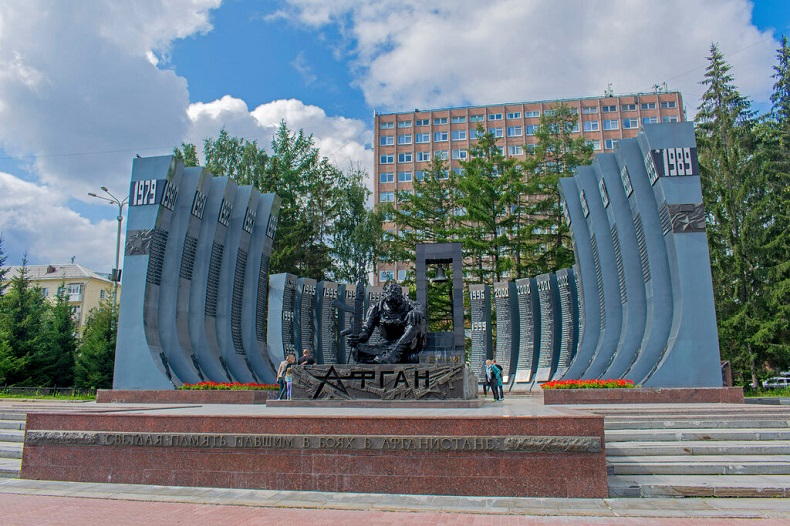 Черный тюльпан Екатеринбург